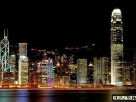 简单六个步骤拍摄美丽的城市夜景