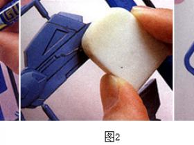 塑胶模型马克笔上色指南