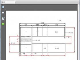 pdf文件文字如何转曲线或图片