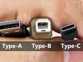 USB接口有几种类型?