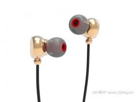 ProE耳机产品建模渲染效果图(一)