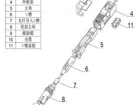autocad电子产品说明书装配图