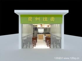 兰州拉面馆3D效果图作品展示