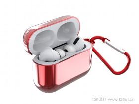 耳机保护套3D建模渲染效果图(二)
