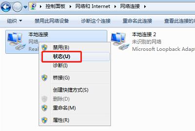 怎么查看网卡物理地址/win7如何查看网卡MAC地址?
